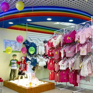 Детские магазины Дегтярска