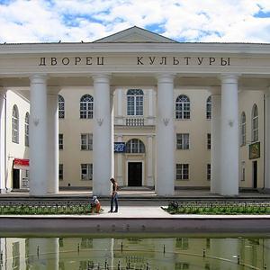 Дворцы и дома культуры Дегтярска