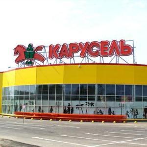 Гипермаркеты Дегтярска