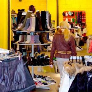 Магазины одежды и обуви Дегтярска