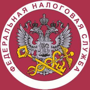 Налоговые инспекции, службы Дегтярска