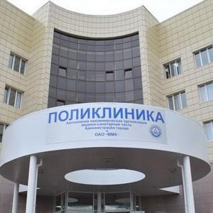 Поликлиники Дегтярска