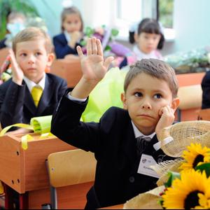 Школы Дегтярска