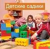 Детские сады в Дегтярске