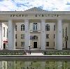 Дворцы и дома культуры в Дегтярске