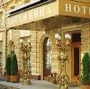 Гостиницы в Дегтярске