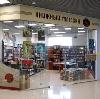 Книжные магазины в Дегтярске