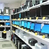 Компьютерные магазины в Дегтярске