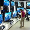 Магазины электроники в Дегтярске