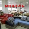 Магазины мебели в Дегтярске