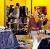 Магазины одежды и обуви в Дегтярске