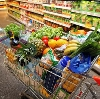 Магазины продуктов в Дегтярске