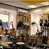 Музыкальные магазины в Дегтярске