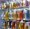 Парфюмерные магазины в Дегтярске