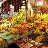 Рынки в Дегтярске