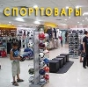 Спортивные магазины в Дегтярске