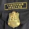 Судебные приставы в Дегтярске