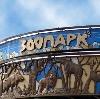 Зоопарки в Дегтярске