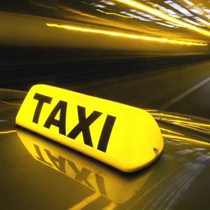 Такси Дегтярска