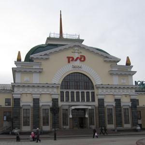 Железнодорожные вокзалы Дегтярска