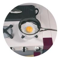Луна - иконка «кухня» в Дегтярске